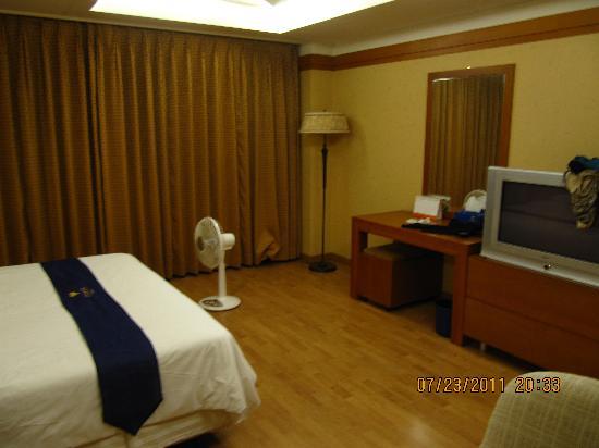 Diamond Hotel: 金刚石酒店 (6)