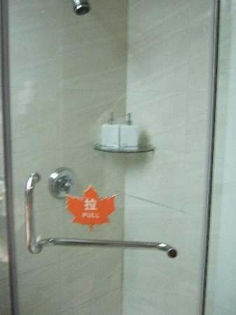 Tiangang Hotel : IMG_0731