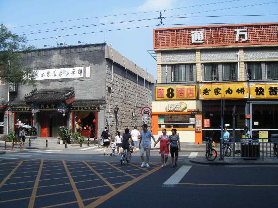 Super 8 Beijing Dong SI : 速8东四店2