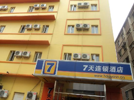 7 Days Inn Beijing Dongsi