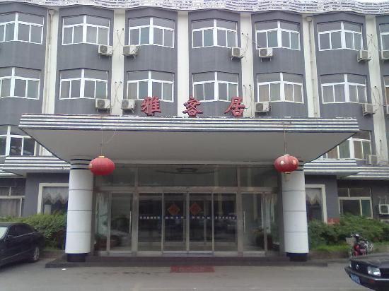 Haoting Hotel Jining Jianshe Road