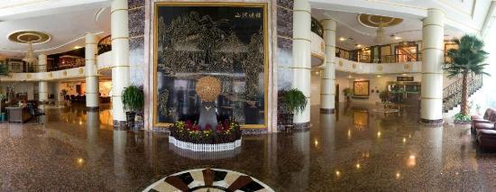 Yin He Hotel: 大厅