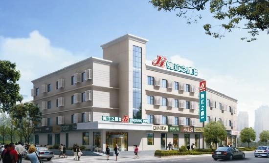 Jinjiang Inn (Dezhou Railway Station): 酒店外观