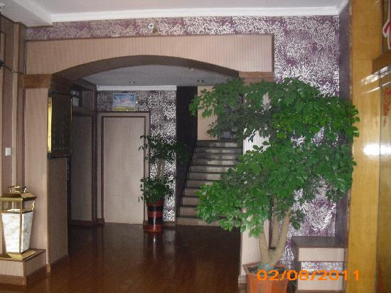 Jinling Hotel: 前厅