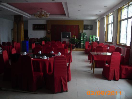 Jinling Hotel: 宴会厅