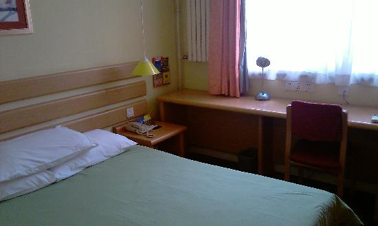 Home Inn (Beijing Tsing Hua University East Gate): room4
