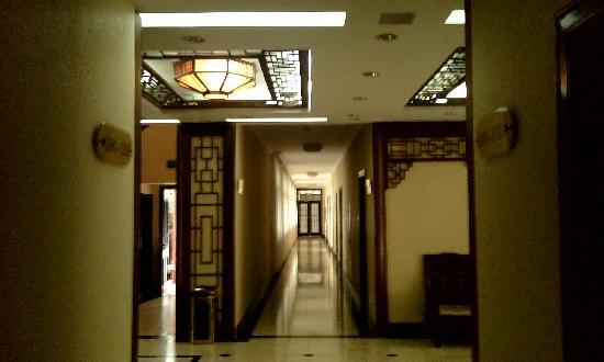 Honglou Hotel : 雅致