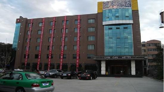 Lanqin Business Hotel