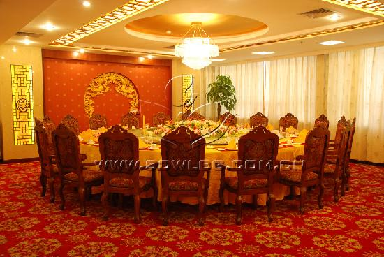 Wulian Hotel: 餐厅
