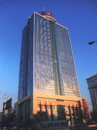 Shandong Aviation Mansion Hotel