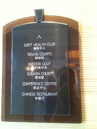 Sofitel Shanghai Sheshan Oriental: IMG_3540