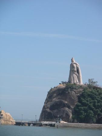 Haoyue Park