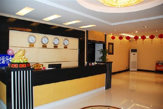 Dahaidong Hotel