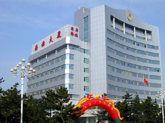 Haibin Mansion Weihai City
