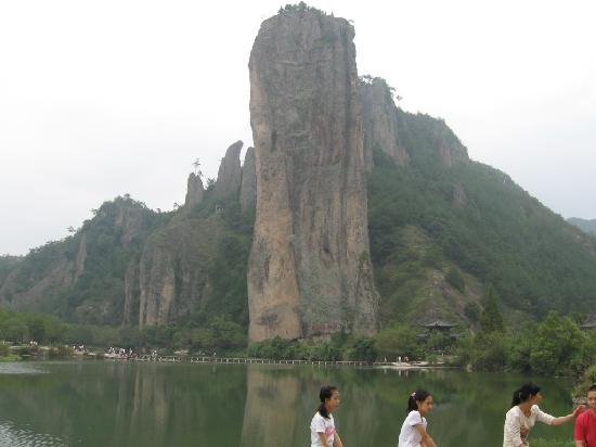 Lishui Jinyun Xiandu Scenic Resort: 鼎湖峰远景
