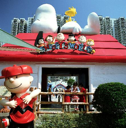 Snoopy World