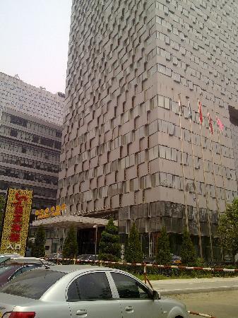راديجاست هوتل سي بي دي بكين: 酒店外观