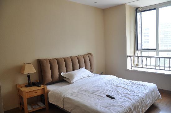 Zhongguancun Shijia Hotel Apartment: DSC_0385