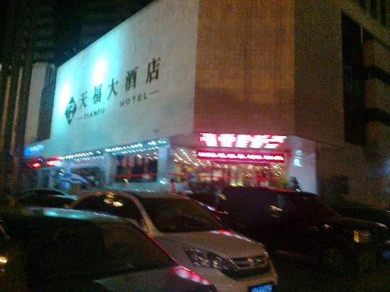 Ji Hotel Fuzhou Wusi Road