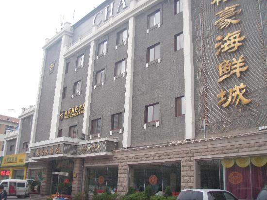 Chang Yu Hotel: 酒店