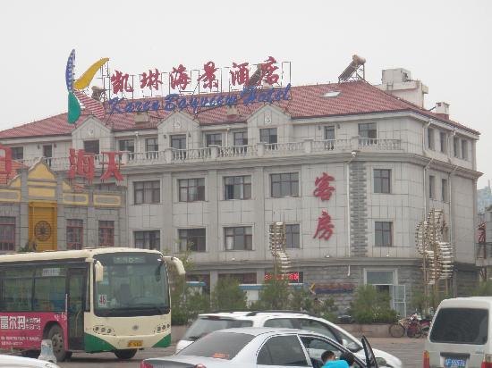Hi Inn Yantai Yantaishan Park