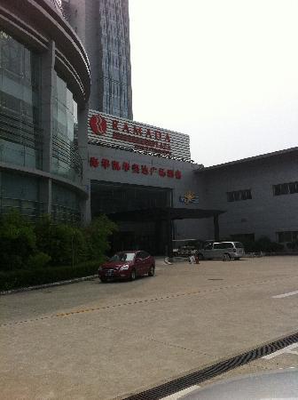 華凱華美達廣場酒店張圖片