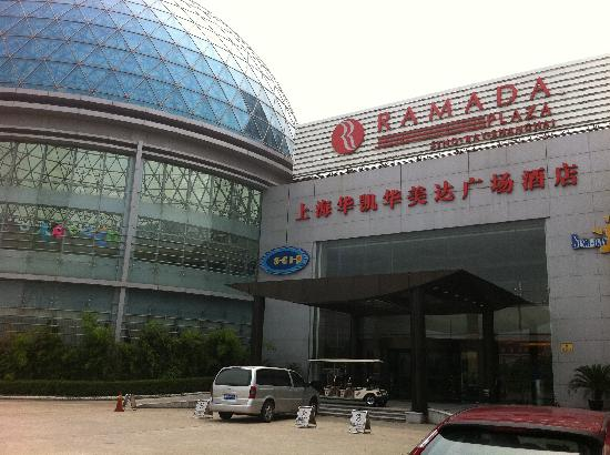 Ramada Plaza Sino Bay Shanghai: 酒店外观