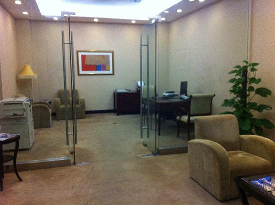 رمادا بلازا سينو باي شنغهاي: 酒店商务中心