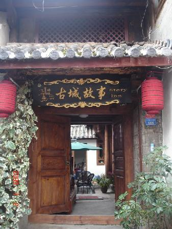 Photo of Story Inn Lijiang Ziyunxuan