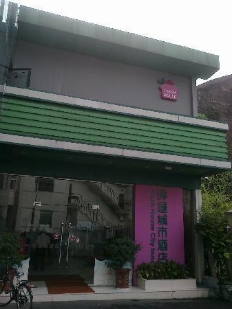 Fresh House Inn (West Lake): 近照