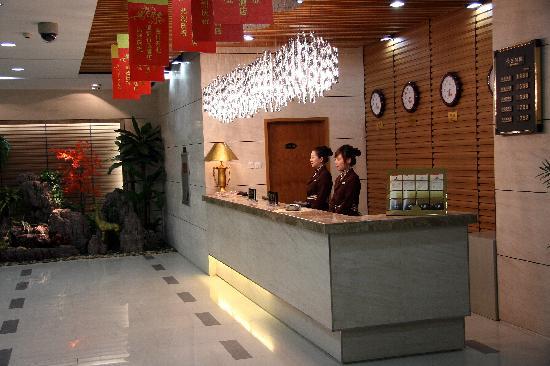 헝두 호텔 - 칭다오