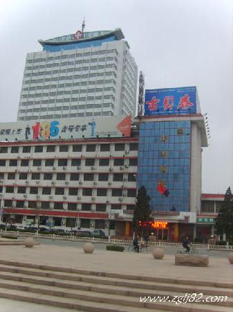 Home Inn Dezhou Dexing Road Xuefu