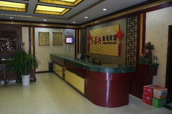 Jinchangxing Business Hotel