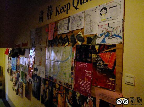 Shanghai City Central Youth hostel: caption[3]