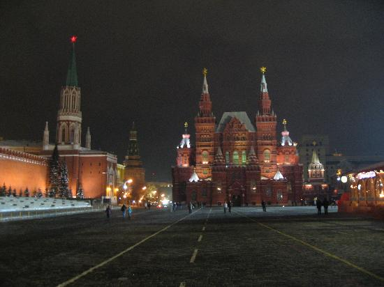 Moscow, Russia: 红场-1