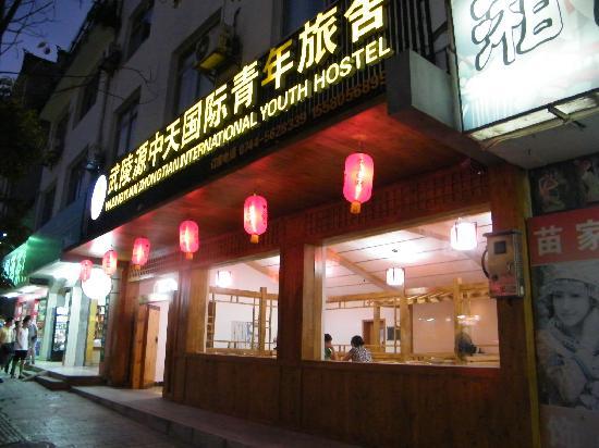 Wulingyuan Zhongtian International Youth Hostel