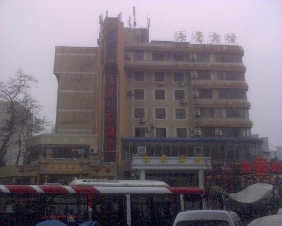 Haiying Hotel: 外景