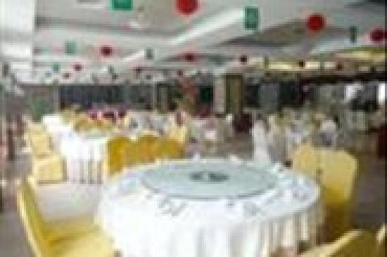 Luchao Business Hotel: kkQ4ANkyPX17Psdck180