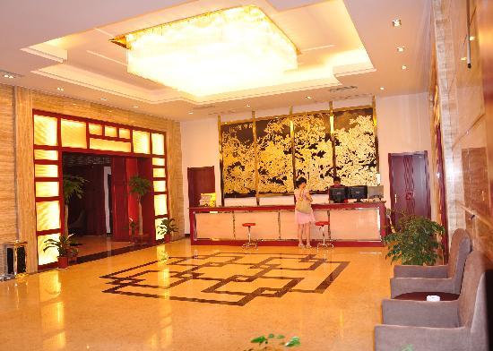 Panshi Hotel : 大堂