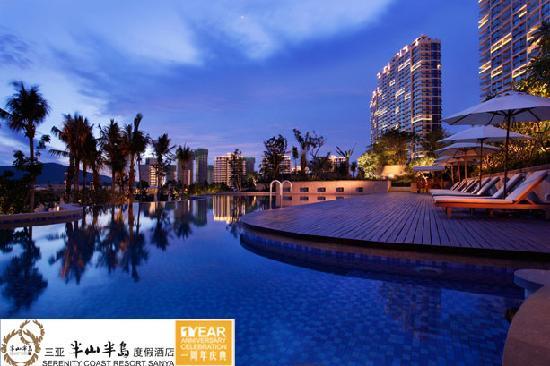 Hainan, China: 全景