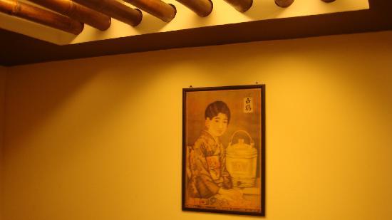 Asian Hotel: 墙壁