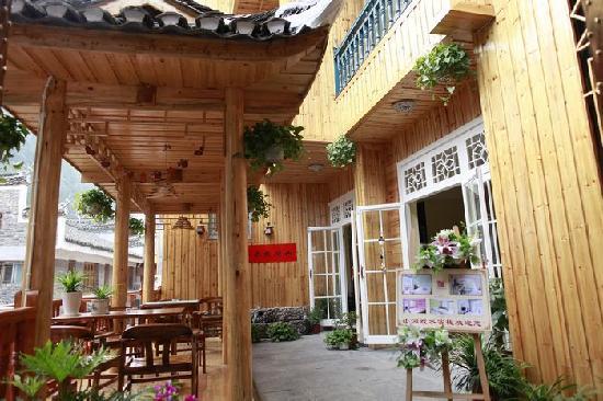 Shanjian Xishui Inn: 客栈前院