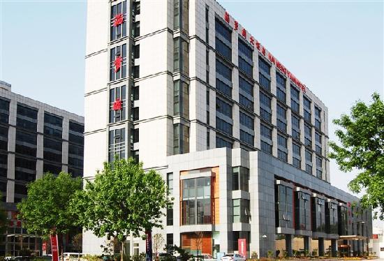 Haimengyuan Hotel: getlstd_property_photo