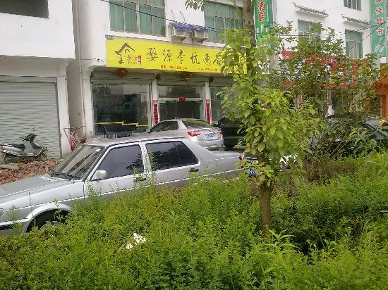 Likeng Yijia Hotel: 生意超好 我去得那天