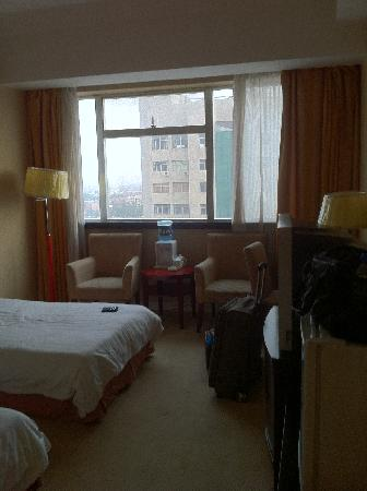 Zaozhuang Grand Hospitality Hotel: 房间陈列