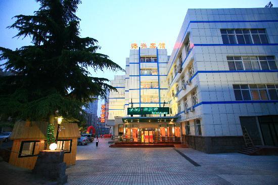 Photo of Qingdao Haiyang Hotel