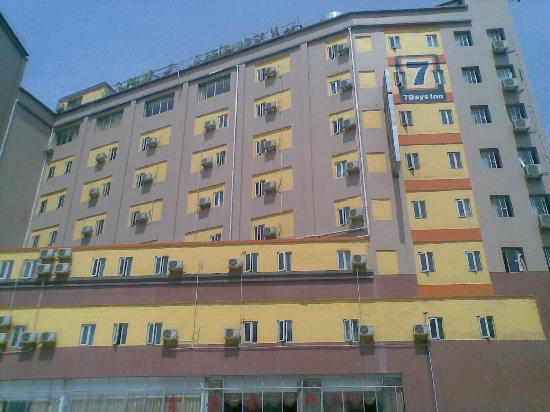 7 Days Inn Guiyang Sanqiao North Road
