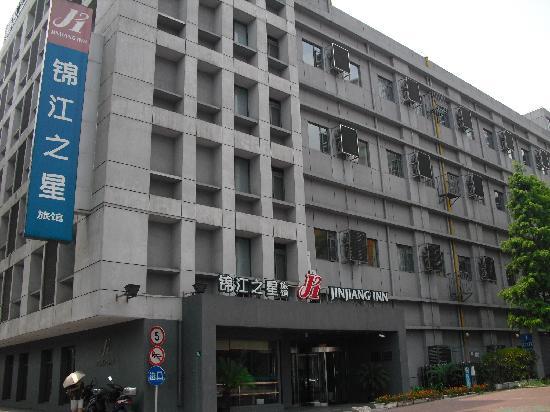 Jinjiang Inn (Shanghai Chifeng Road): cimg0425