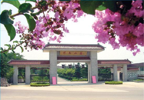 Zelin Resort: 2