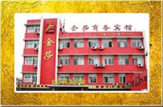 Jinsha Hotel Qingdao Taidong Pedestrian Street